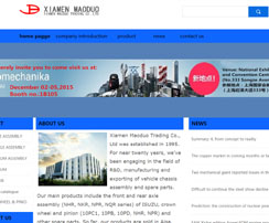 汽配行業網站